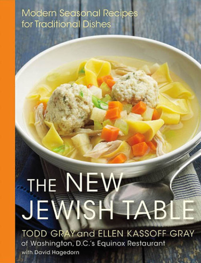 the-new-jewish-table_original